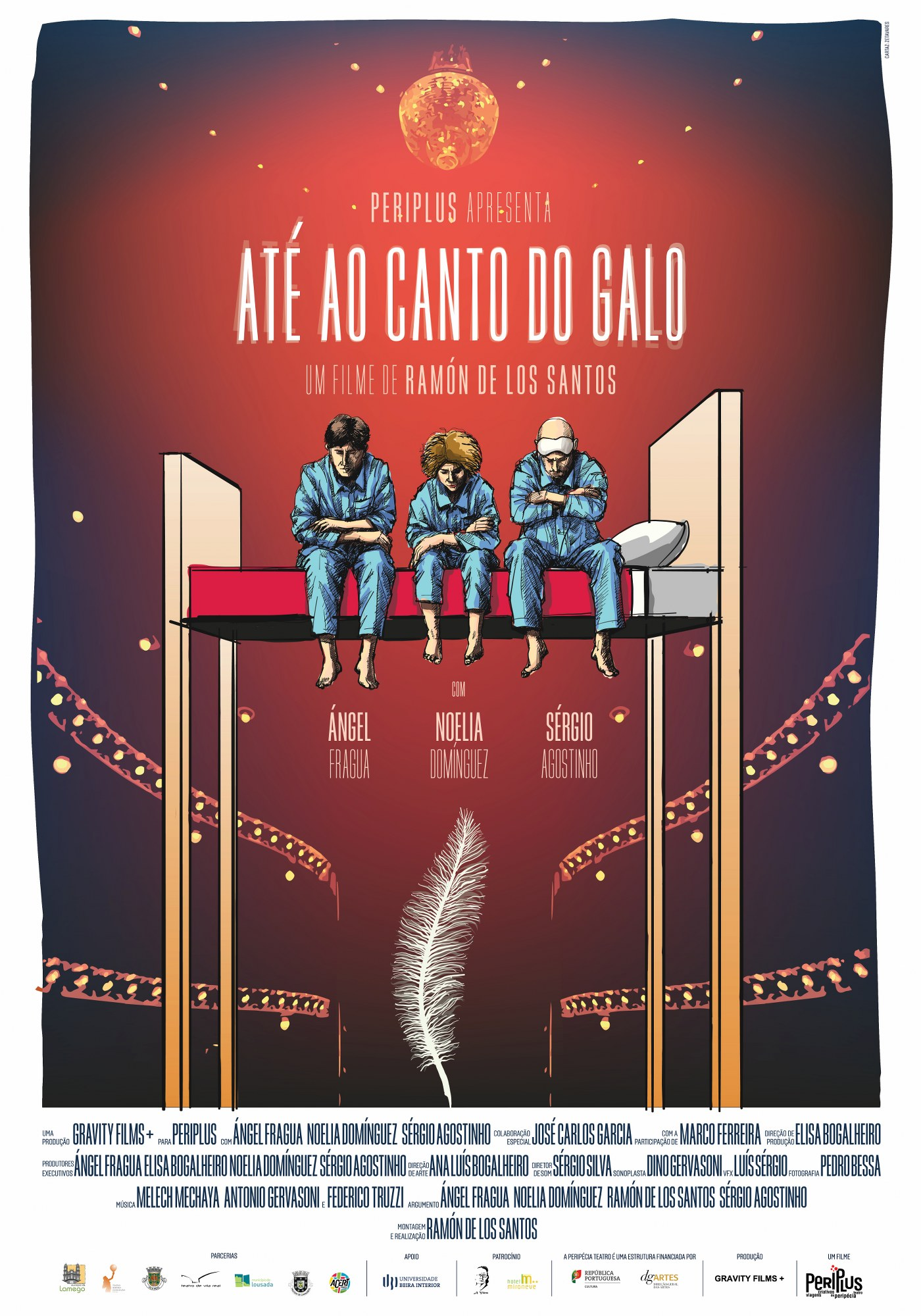 Atè ao canto do galo